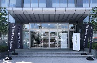 ハーバーハウス長野支店(オフィス)